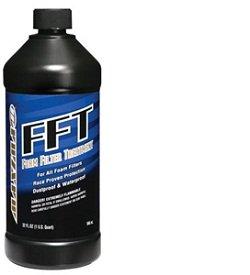 画像1: FFT